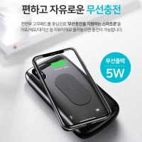 VOLT S5 – Wireless Charging Portable Battery 20000mAh